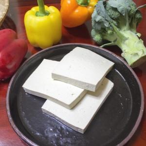 a bowl of food tofu