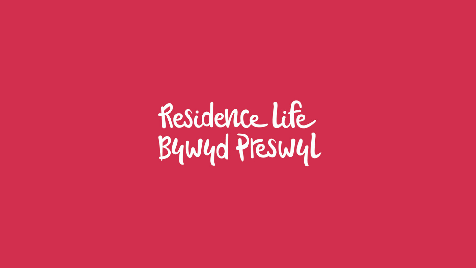 the residence life logo